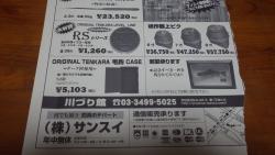 IMGP3033.jpg