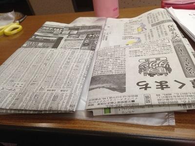 スリッパ、新聞