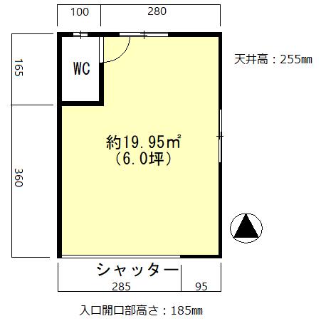 松虫ハイツ店舗東側(寸法入り)