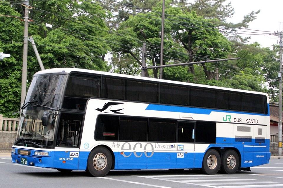 JRバス関東 D674-03506