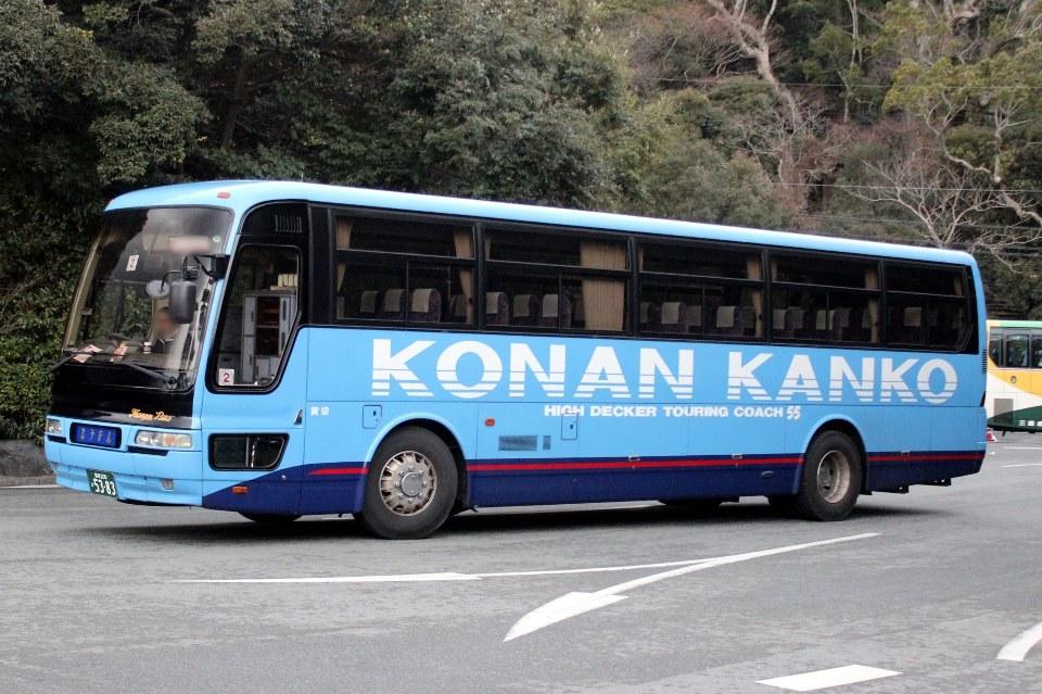 肱南観光バス か5383