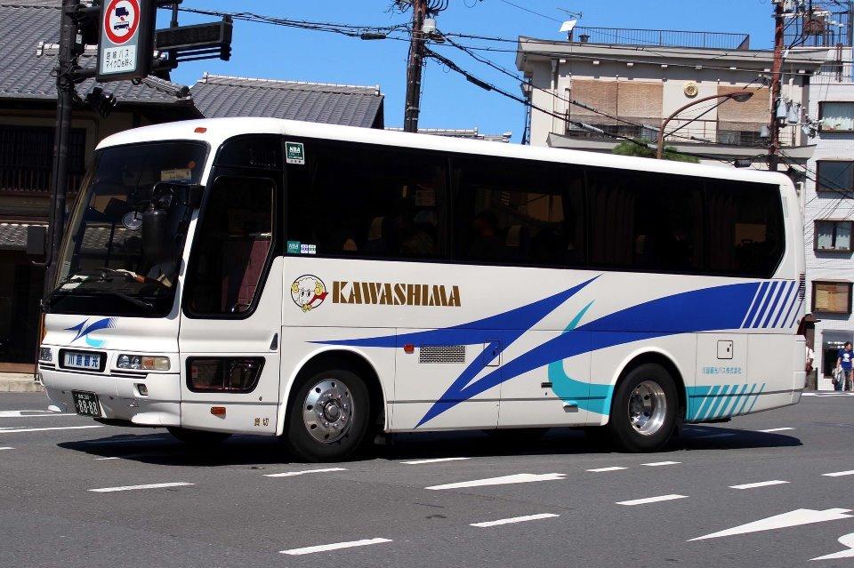 川島観光バス い8888
