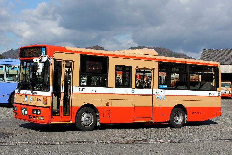神姫バス 9280