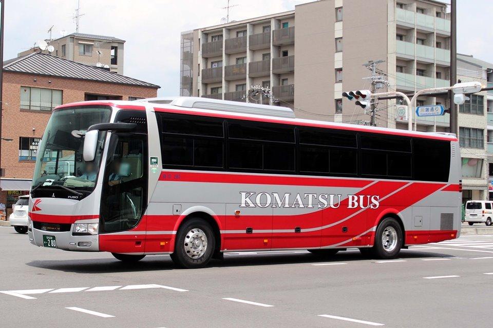 小松バス 280