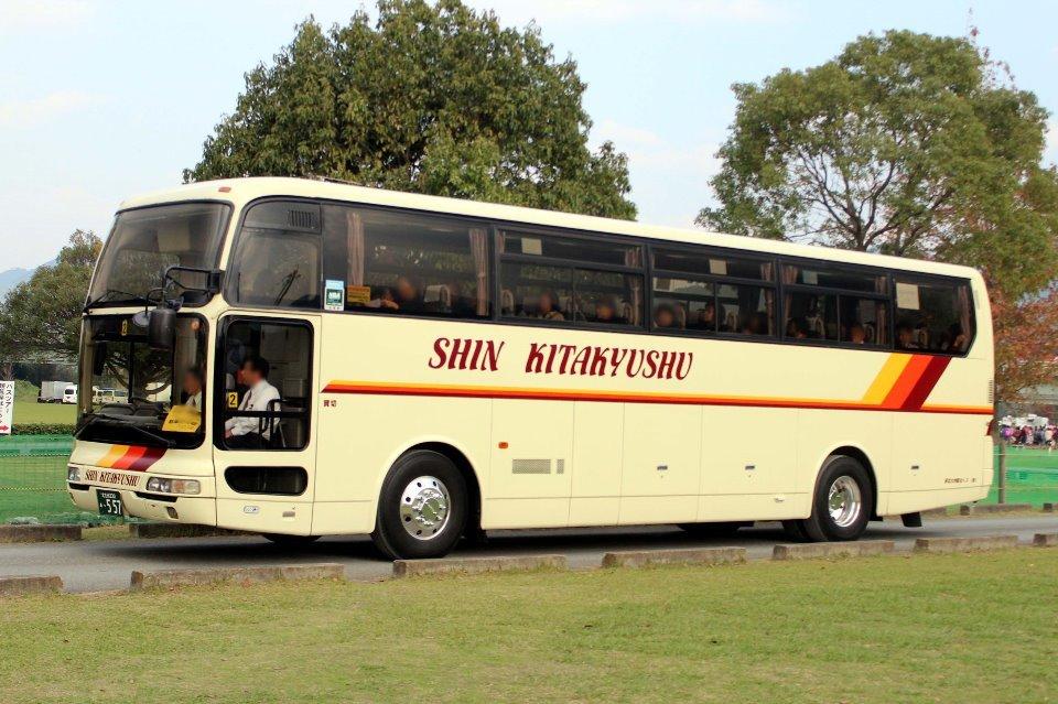 新北九州観光バス あ557