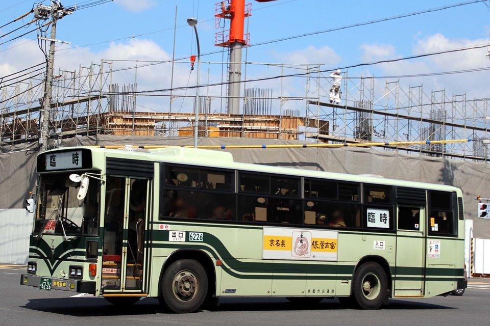 京都市交通局 か6226