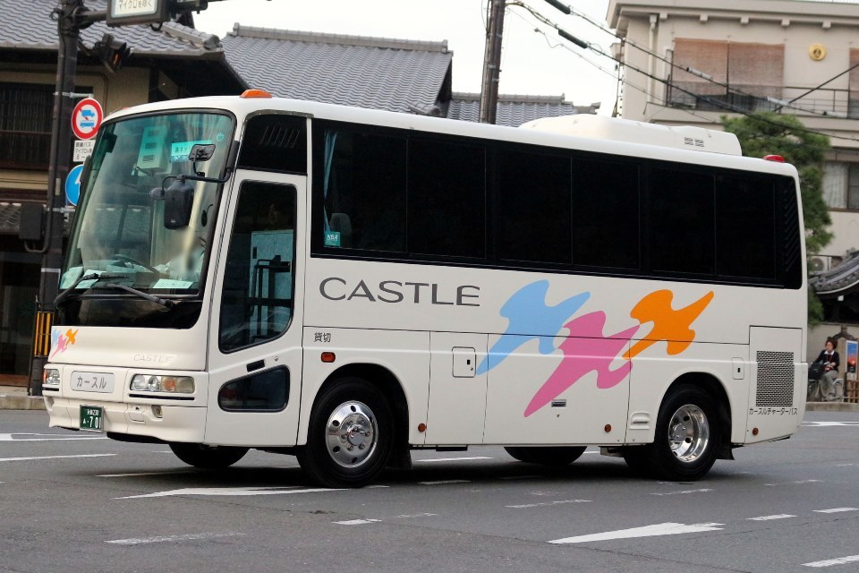 カースルチャーターバス あ701