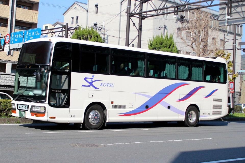 エスケー交通 あ711