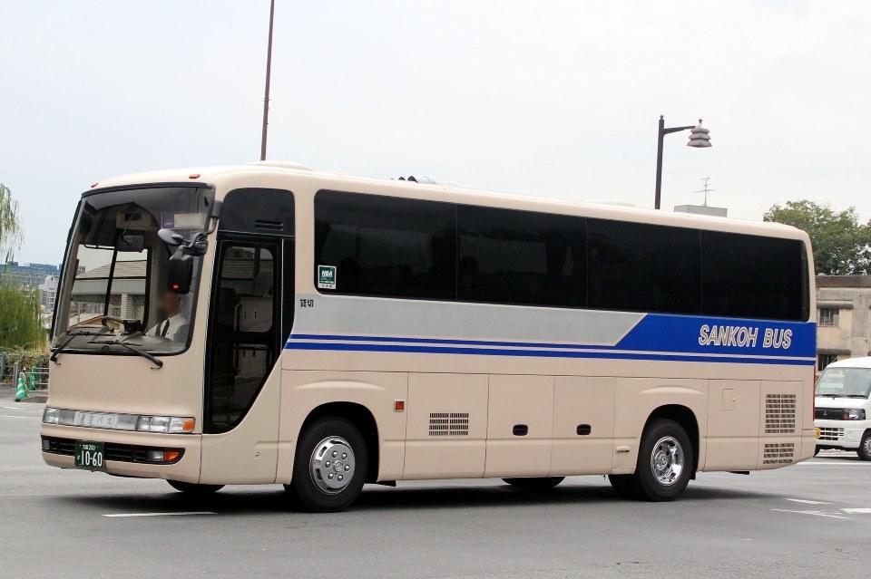 産交バス か1060
