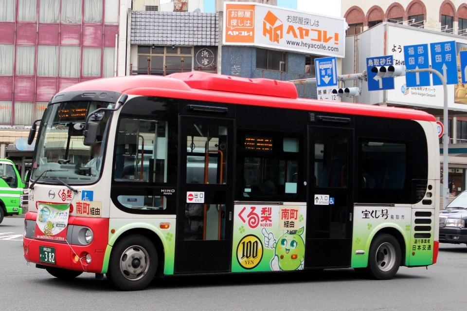日本交通 か382