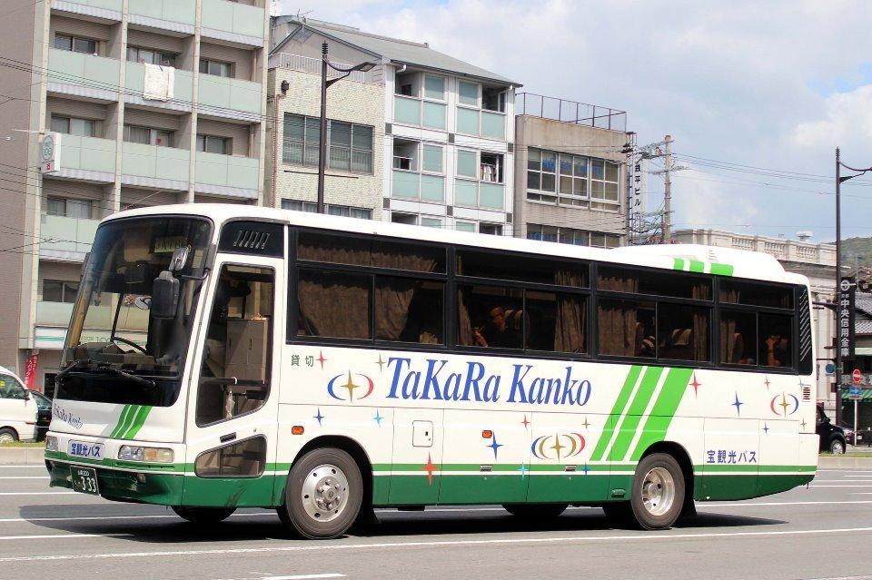 宝観光バス く333