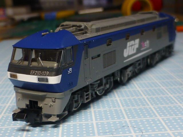 P1020282.jpg
