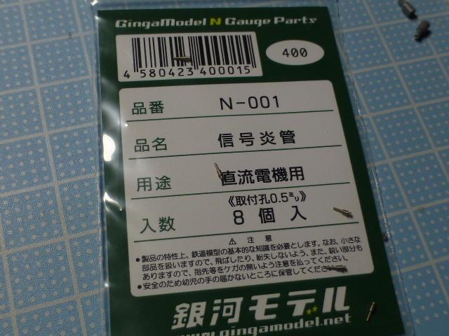P1030037.jpg