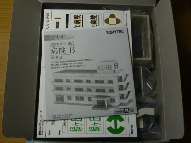 P1030316.jpg