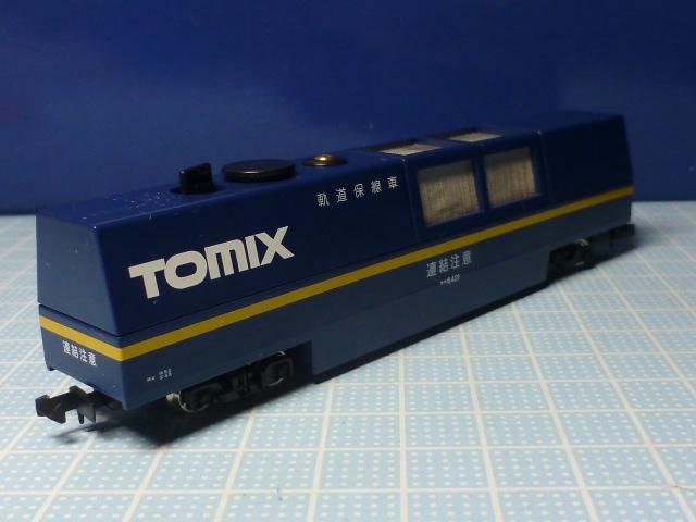 P1030431.jpg