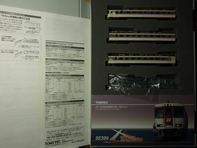 P1040209.jpg