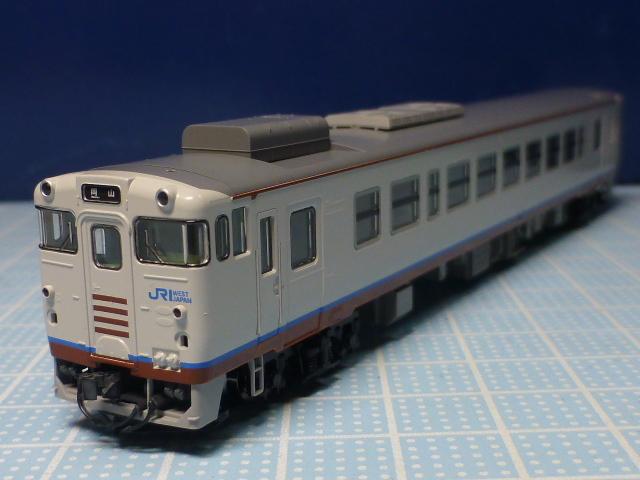 P1040345.jpg