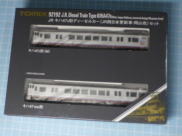 P1040355.jpg