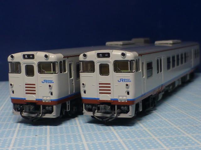 P1040358.jpg