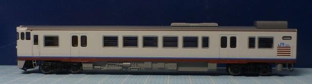 P1040361.jpg