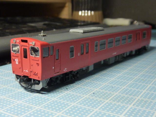 P1150781.jpg