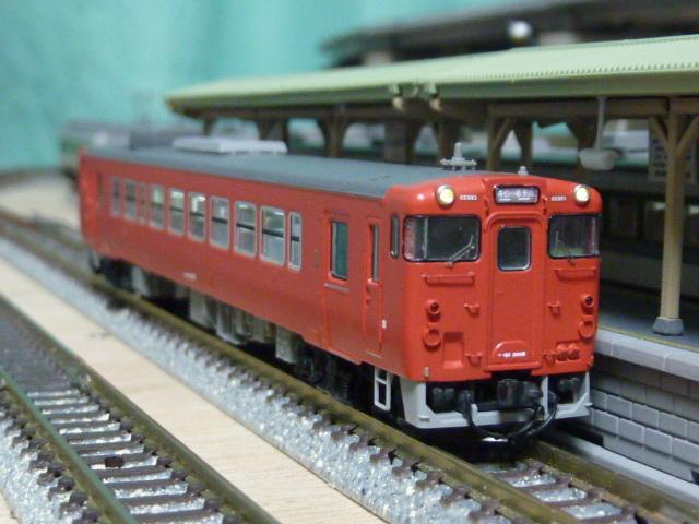 P1160100.jpg