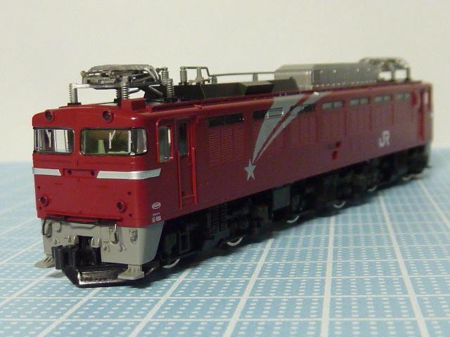 P1230169.jpg