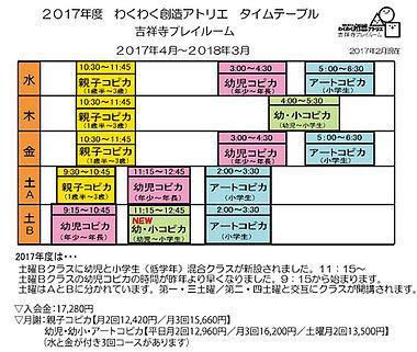 20170128_01.jpg