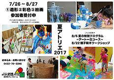 20170620_01.jpg