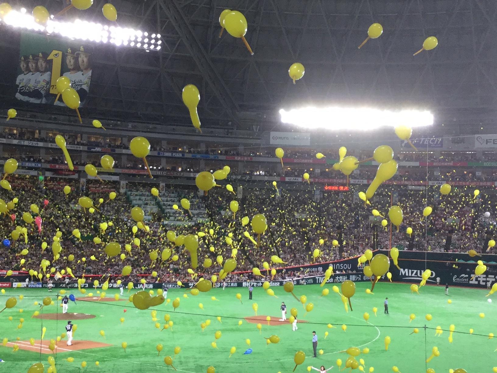 2017822 ソフトバンク勝利に風船 - コピー