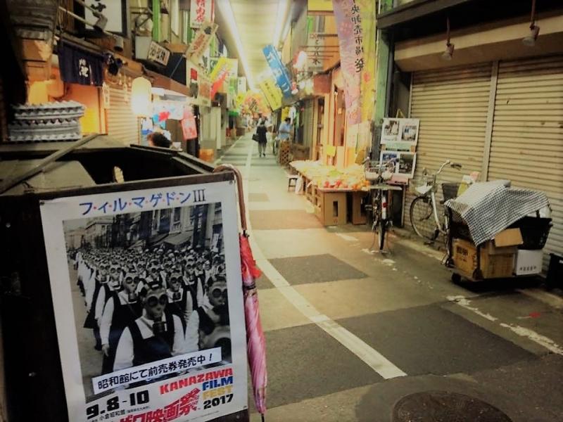 kokura market