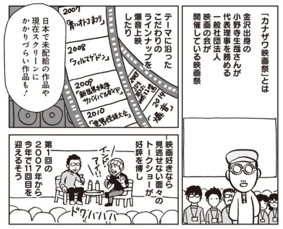 manga.jpg