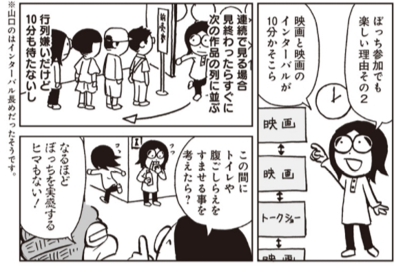 manga2.jpg