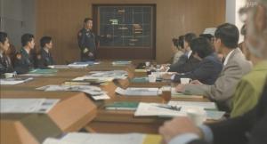 G対策センター会議室