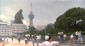 CAP ゴジラ九州上陸3 別府(大分)