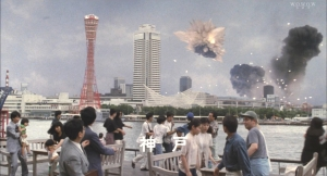 CAP 神戸(震災の半年前)