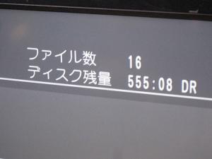 024 555時間!