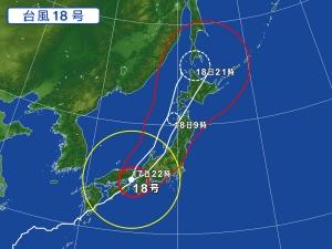 9月17日23時現在:台風18号進路図(Yahoo!天気より)