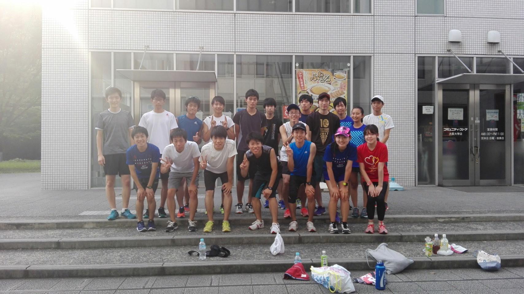 S__71868421.jpg