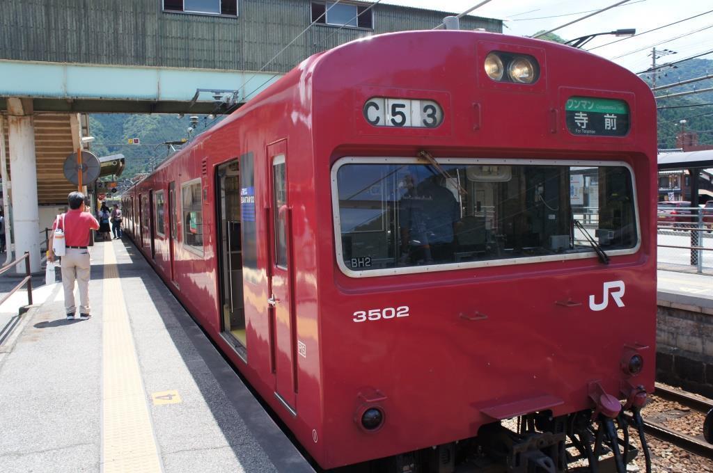 寺前駅03