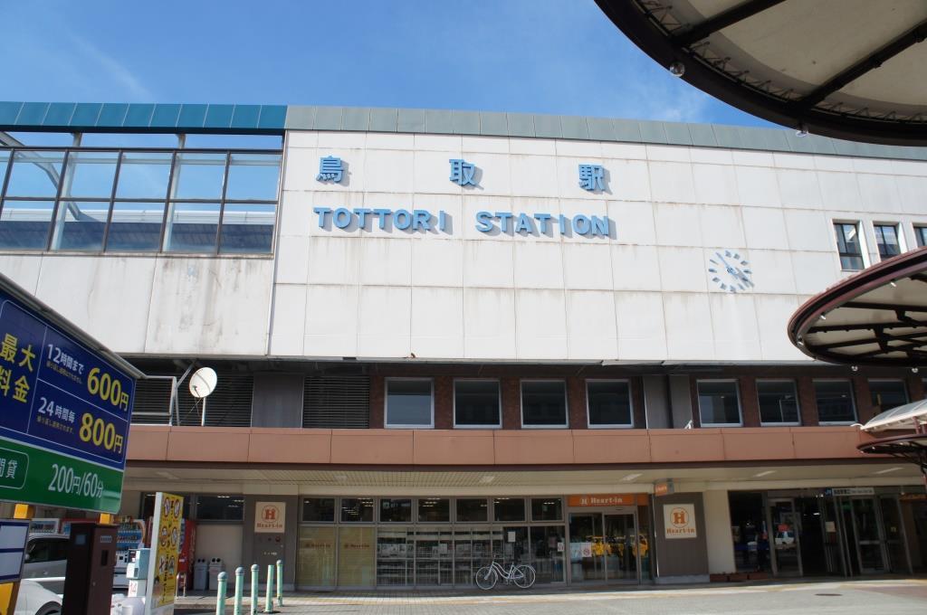 鳥取駅03