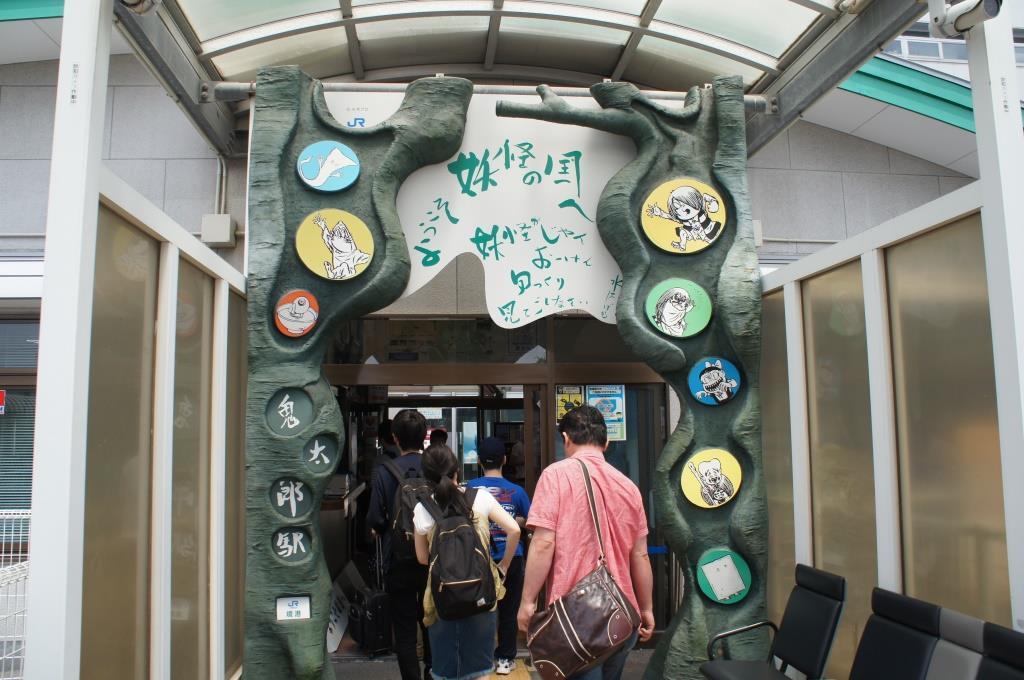 境港駅03