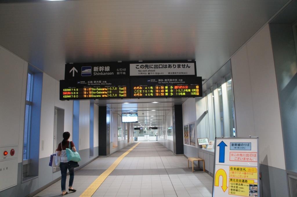 新山口駅07