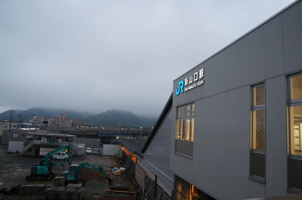 新山口駅17