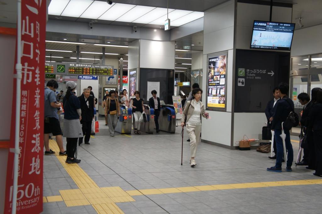 新山口駅20