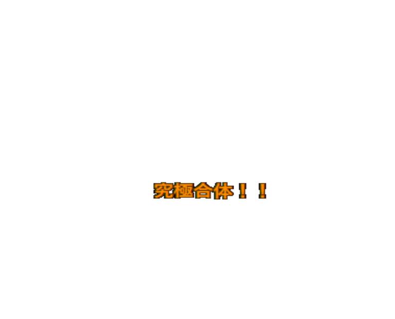 スクリーンショット (98)