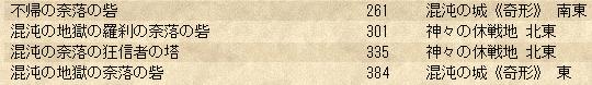 スクリーンショット (115)