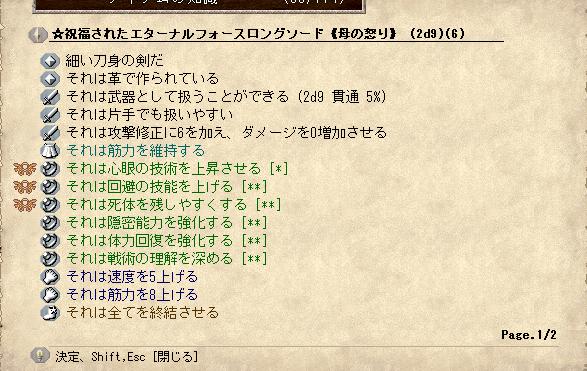 スクリーンショット (116)