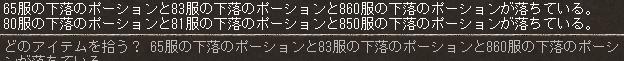 スクリーンショット (127)
