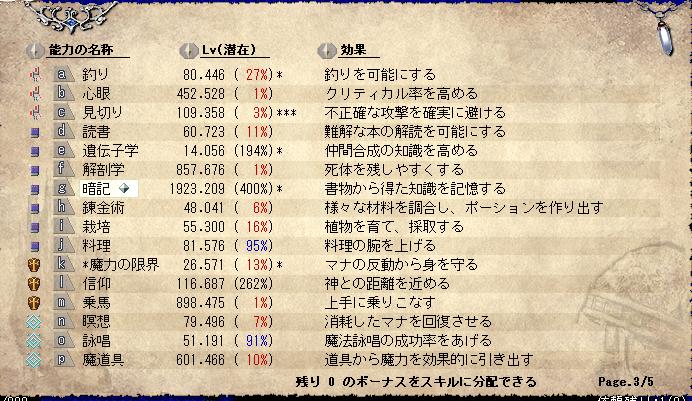 スクリーンショット (131)